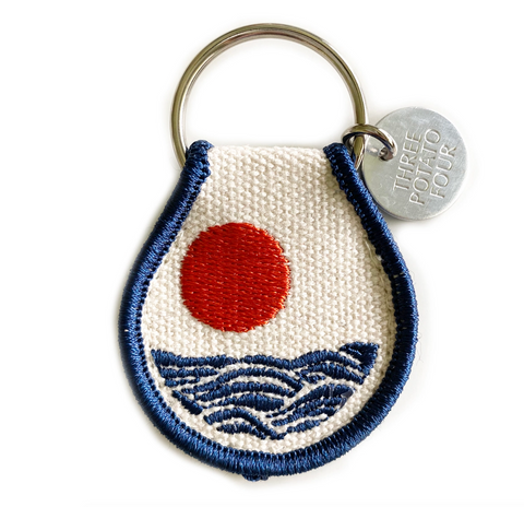 Sun & Waves- Patch Keychain