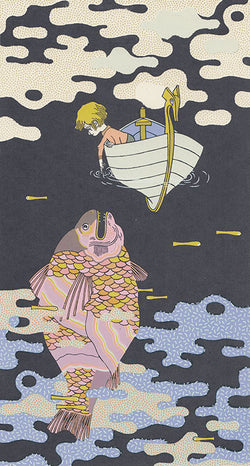 Kid In Boat With Fish