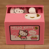 Image of Lovely Animal Piggy Bank Box