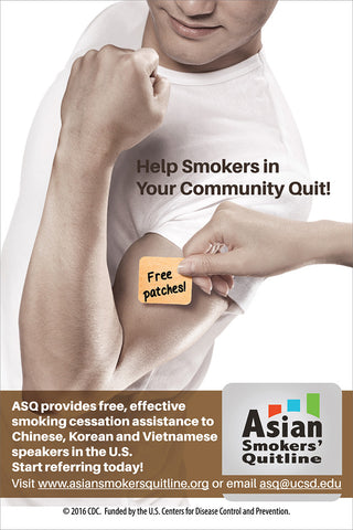 "ASQ ""You Can Do It!"" Quit Smoking Postcard 
