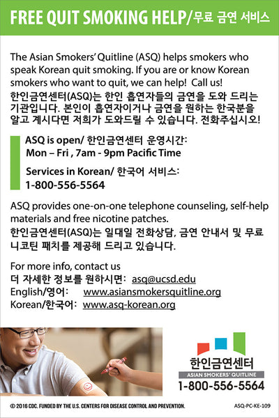"ASQ ""Smiling Faces"" Quit Smoking Postcard 