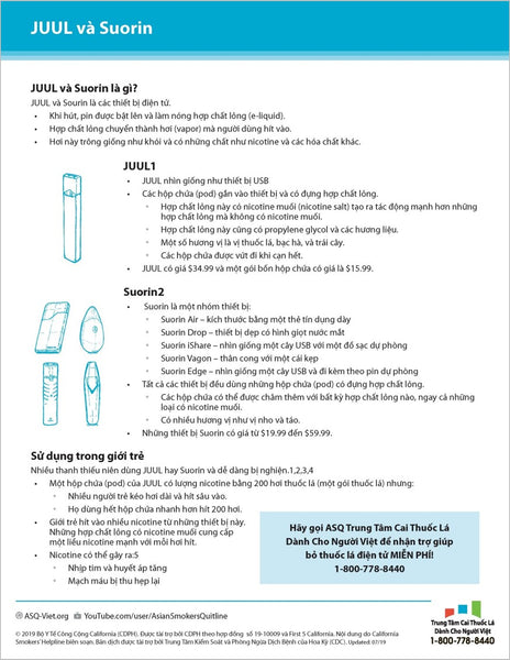 Quit Guide: JUUL AND SUORIN