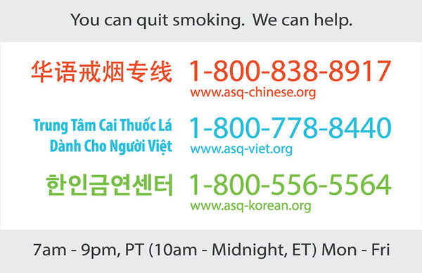 "ASQ ""You Can Do It!"" Quit Smoking Wallet Card 