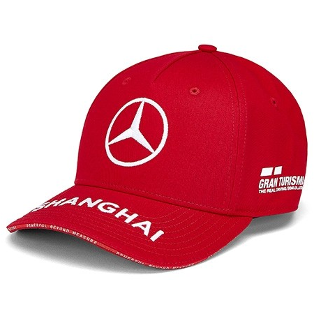 Mercedes Benz AMG Petronas Motorsports Lewis Hamilton 2019 China GP Special Edition Hat