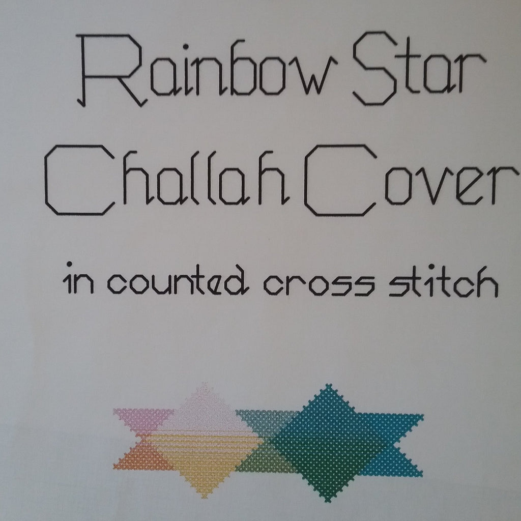 Rainbow Star Challah Cover
