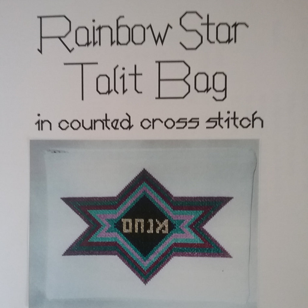 Rainbow Star Talit Bag