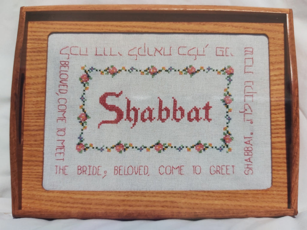 Shabbat Candle Tray