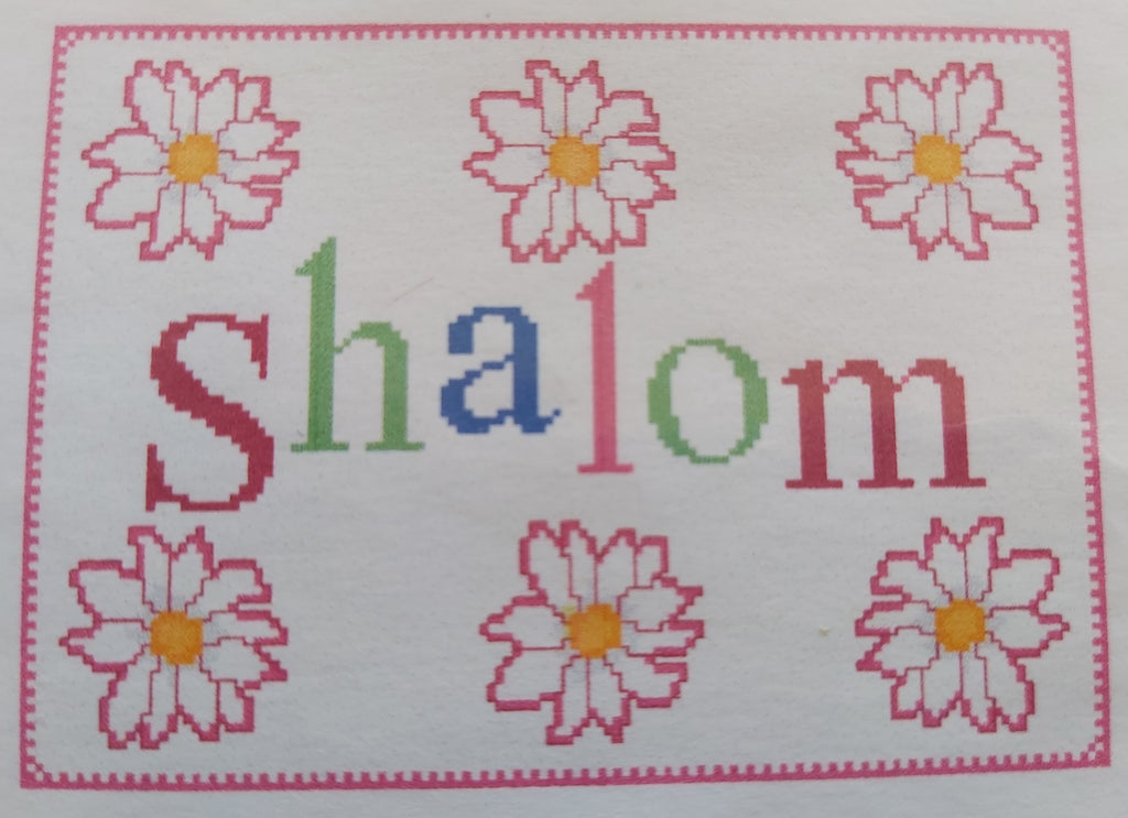 Shalom - pink flowers