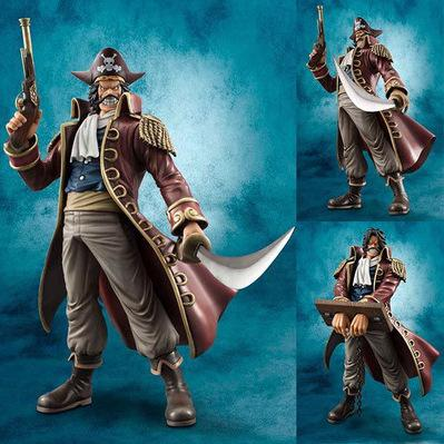 One Piece Gol-D-Roger Action Figure - AnimePond