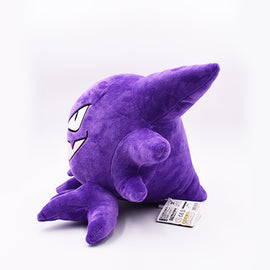 Haunter Plush - Pokemon Plushie
