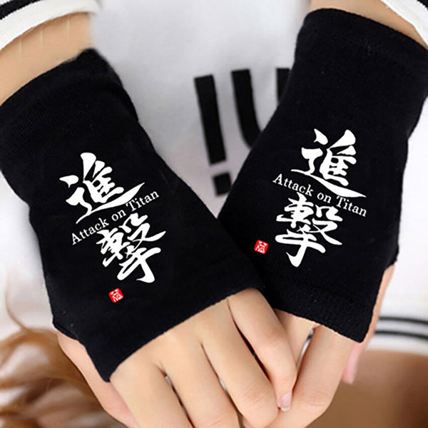 Attack on Titan Knitted Fingerless Gloves - AnimePond
