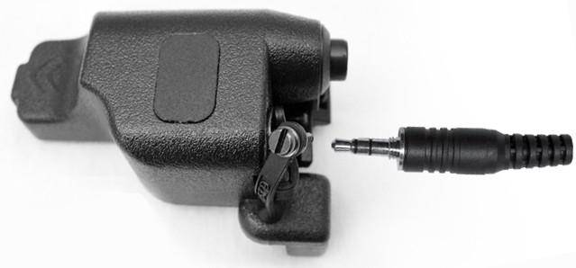 PA-BDN-6676 3.5mm Jack Adapter - Fits Morotola - The Earphone Guy