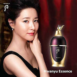 Whoo Whanyu Essence ($897 Value)