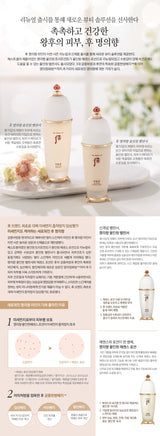 Myunguihyang All One Essence Lotion