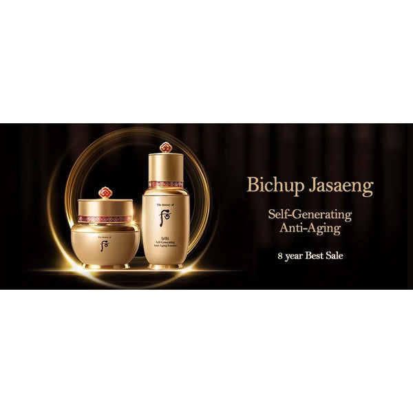 Whoo Bichup Self-Generating Anti-Aging Essence 10th Edition 90ml