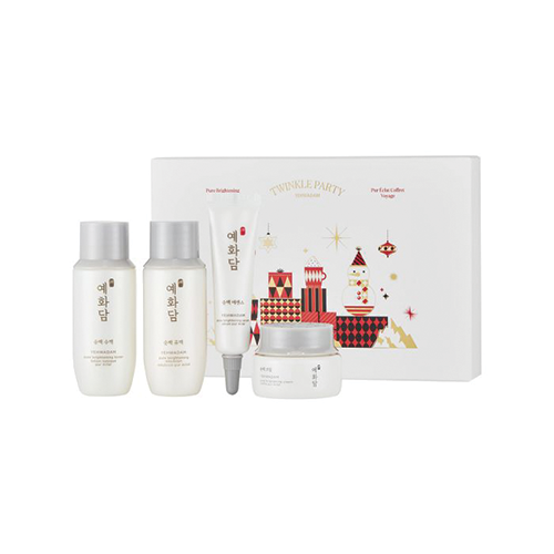 Pure Brightening Holiday Travel Kit