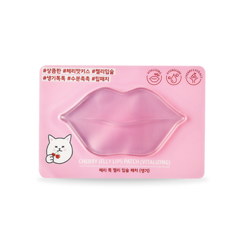 Cherry Jelly Lips Patch(Vitalizing)