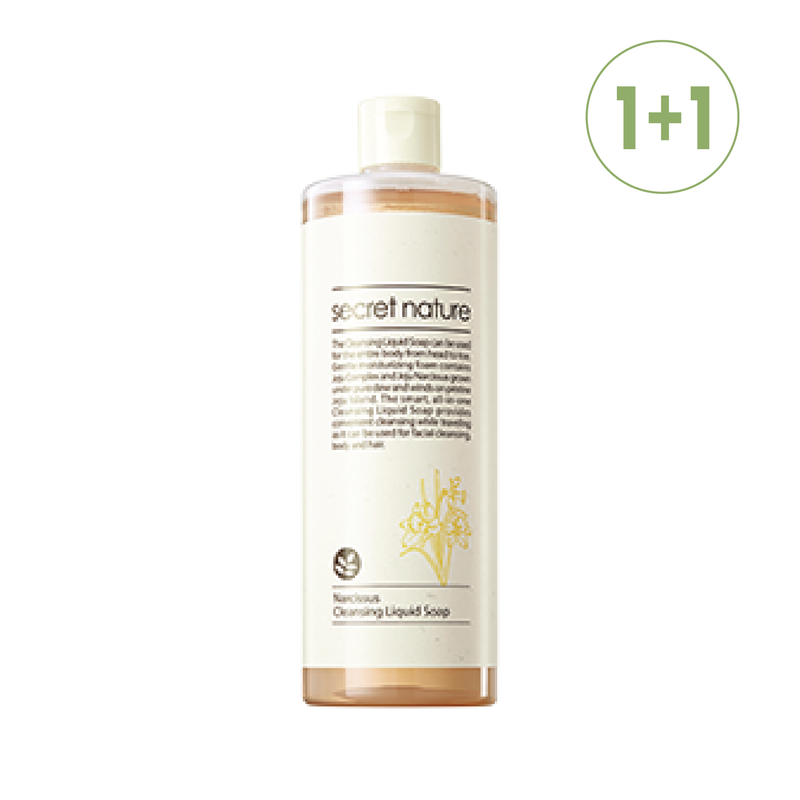 NARCISSUS CLEANSING LIQUID SOAP-Kpop Beauty