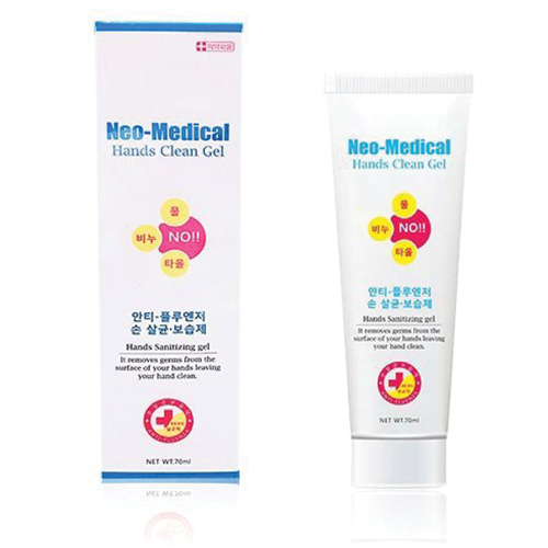 Neo-Medical Moisturizing Sanitizer 70ml