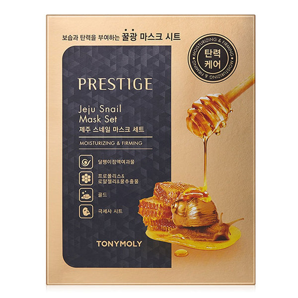 Prestige Jeju Snail Mask Sheet-Kpop Beauty