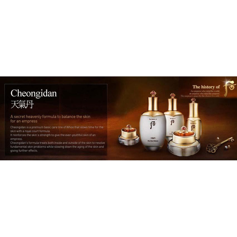 Whoo Cheongidan HwaHyun Radiant Rejuvenating Queen Set ($1,177 Value)