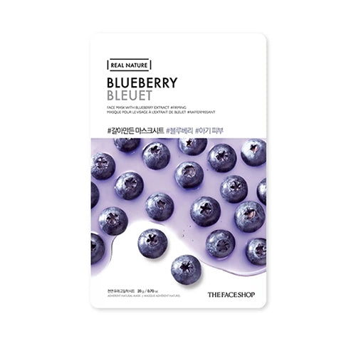 REAL NATURE MASK SHEET (Buy 10 Get 10 Free) | BLUEBERRY