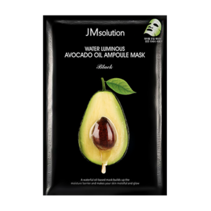 WATER LUMINOUS AVOCADO OIL AMPOULE MASK BLACK-Kpop Beauty