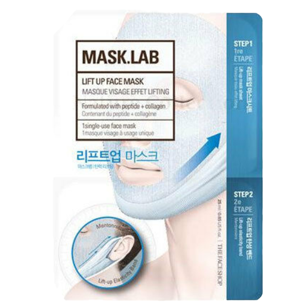 Mask.Lab Lift up Face Mask