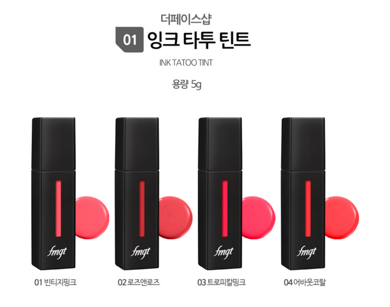 INK TATTOO LIP TINT