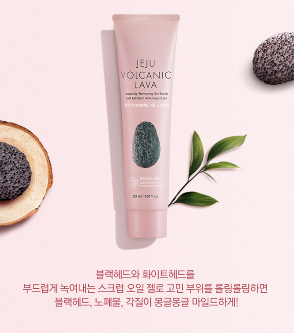 Jeju Volcanic Lava Cleansing