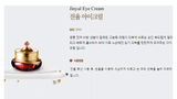 JINYUL INTENSIVE REVITALIZING EYE CREAM
