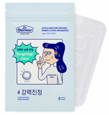 DR.BELMEUR CL ULTRA SOOTHING PATCHES