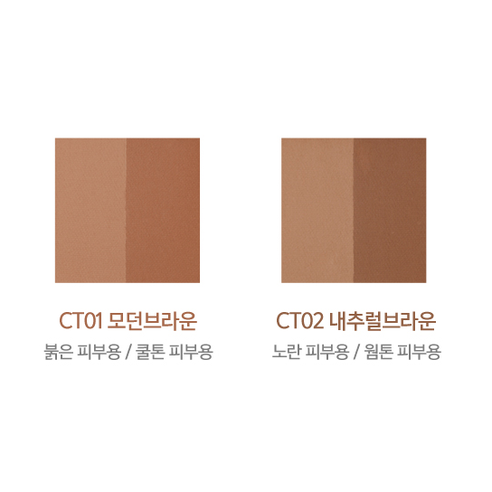 Cheektone Contour Duo-Kpop Beauty