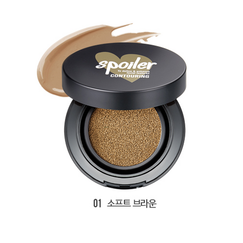 Spoiler Mini Contouring Cushion 01 Soft Brown-Kpop Beauty