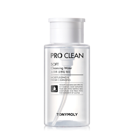 Pro Clean Soft Cleansing Water-Kpop Beauty