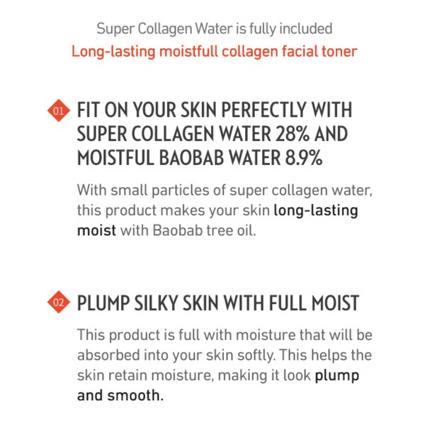 Moistfull Collagen Facial Toner-Kpop Beauty