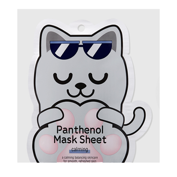 Bling Cat Mask Sheet | CALMING
