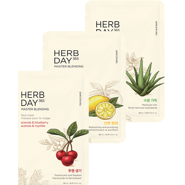 Herb Day 365 Master Blending Mask | ACEROLA & BLUEBERRY