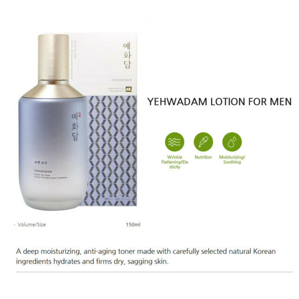 YEHWADAM Lotion for Men 150ml