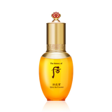 Whoo Gongjinhyang Intensive Nutritive Essence-Kpop Beauty