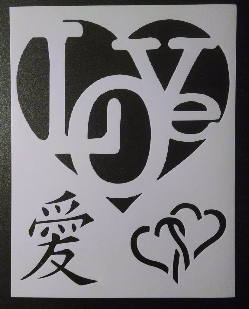 Love Heart Chinese Word Stencil