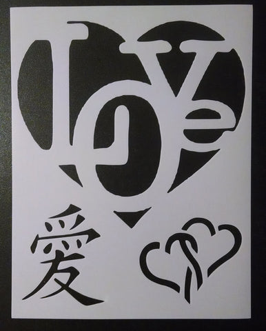 LOVE Heart Chinese Word - Stencil