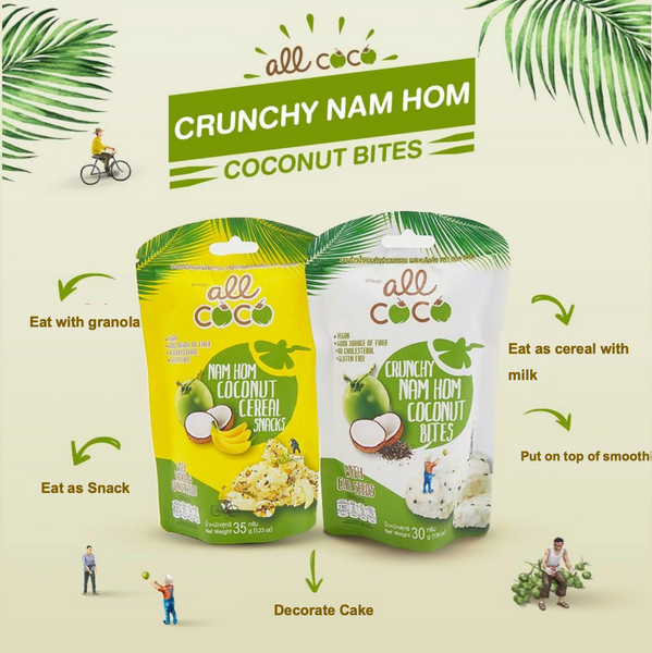 All Coco Nam Hom Coconut Cereal Snacks With Banana & Quinoa Seed (Exclusive Pre-Sale)