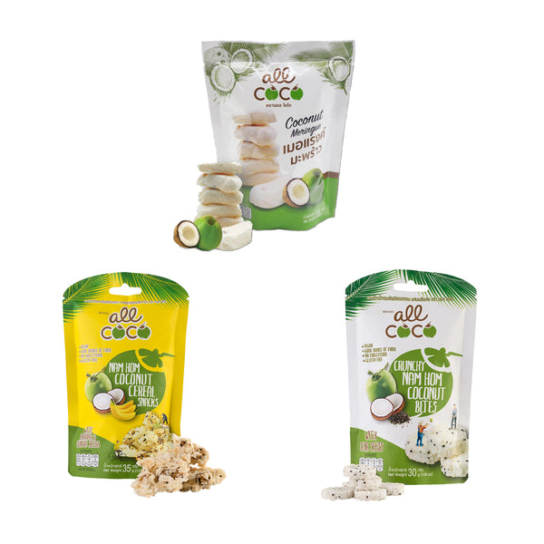 All Coco Snack Sample Pack  ------ SPECIAL