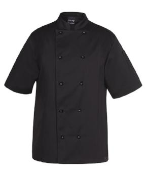 Vented Chefs Short Sleeve Jacket | Hospitality
