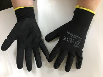 Clearance Nitrile Palm Gloves (65 Pairs) | PPE