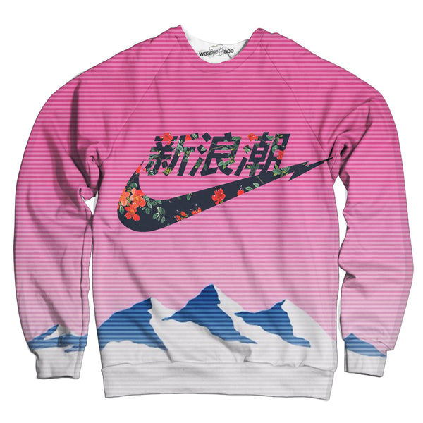 Mountain Top Vaporwave Sweatshirt