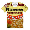 The Top Ramen T-Shirt