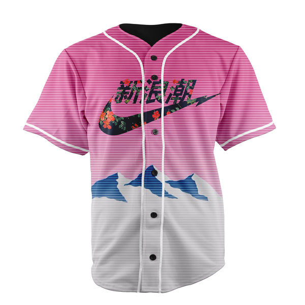 Mountain Top Vaporwave Jersey