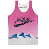 Mountain Top Vaporwave Tank